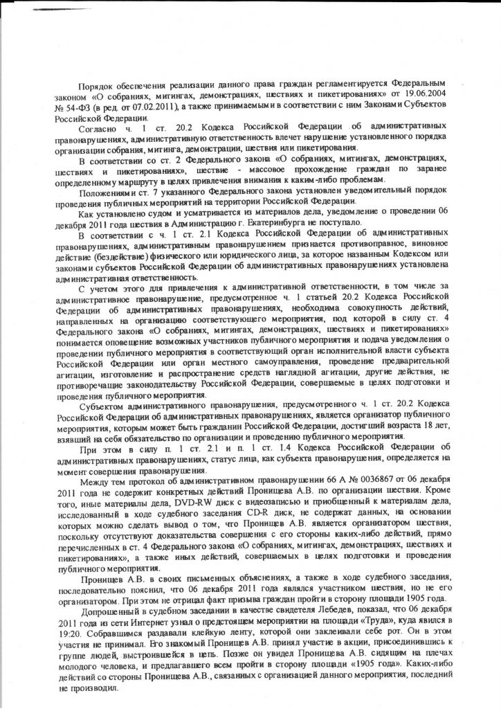13122011_vdovichenko_02