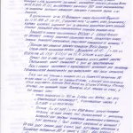 стр.14 001