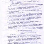 стр.21 001