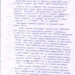 стр.4 001