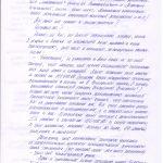 стр.6 001