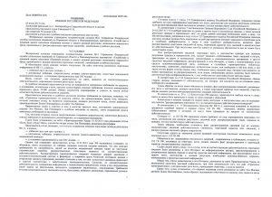 Реш_ИК-11-1