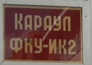 Детская поликлиника 3 лпо 3 тутаевское шоссе 29 регистратура