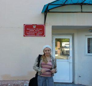 Лариса у СИЗО-1