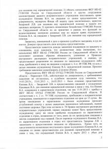 РешКнязь-2