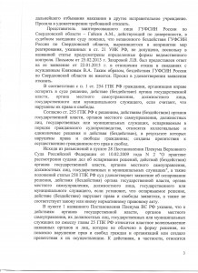 РешКнязь-3