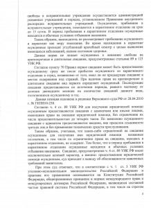 РешКнязь-5