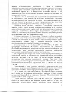 РешКнязь-7