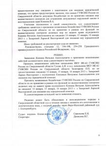 РешКнязь-8
