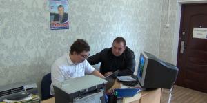Роман и Сергей
