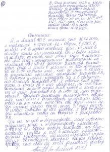 ОбАлексеев-1