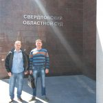 Областная прокуратура проиграла правозащитникам суд по иностранным агентам