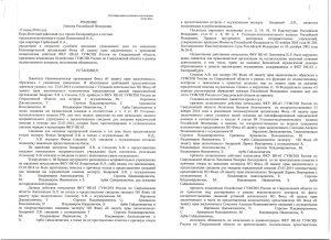 ИК-63 Соколов, Захарова 001