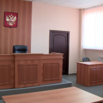 Ордж.суд