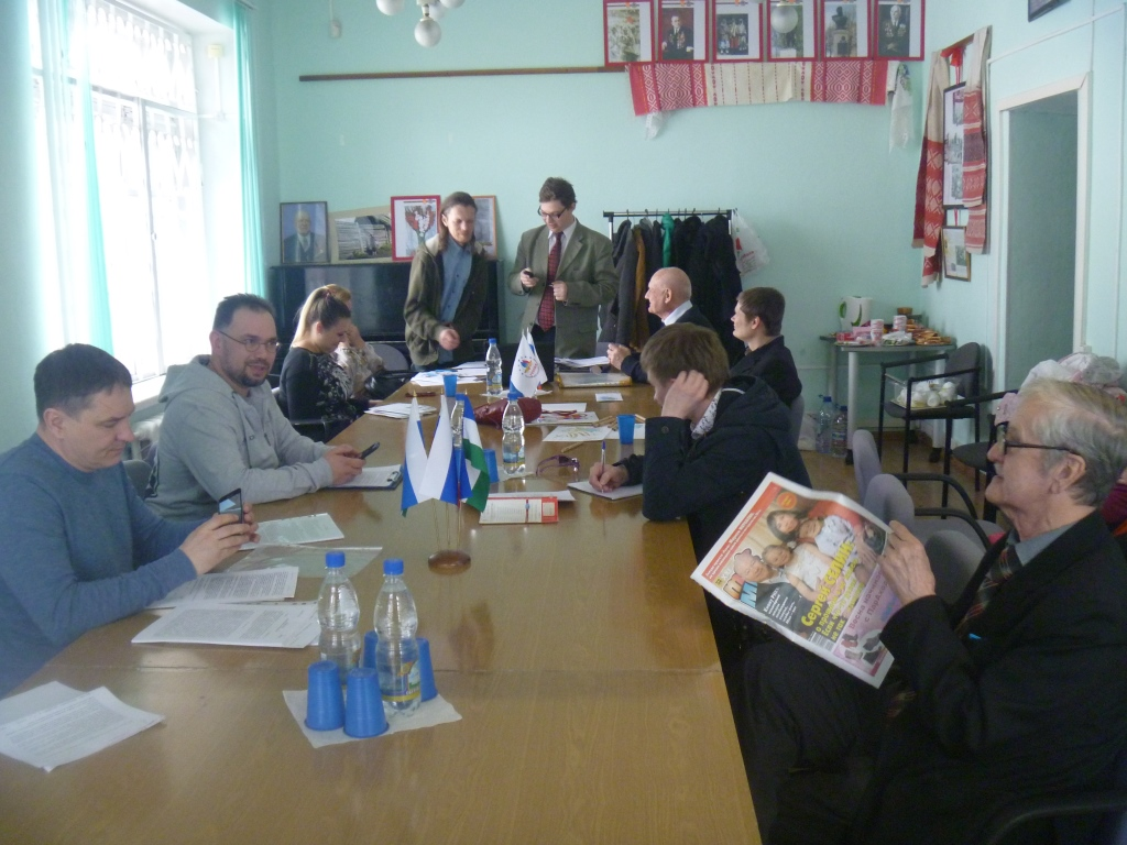 The Federation Council learns about the Urals from a new side 13.04.2014 95
