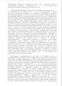 Решение Фрунзенский районный суд 002 без данных