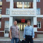Изменит ли «Владимирский централ» свое отношение к закону?