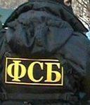 ФСБ-шные «справочки»: если фантазируете, то хотя-бы грамотно!