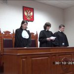 Суд-отказать