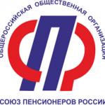 LOGO-SPR-dlya-razmeshheniya