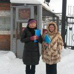 Сотрудники ИК-5 спрятали осужденного в бытовке медсанчасти