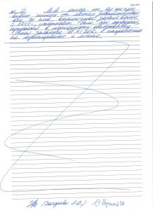 Акт проверки ФКУ ИК-54 от 30.01.16. стр.2 001