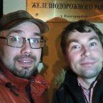 Башков и Калинин