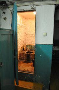 туалет для сотрудников
