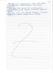 Акт проверки ИВС Серова 04.04.16, стр.2 001