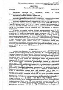 Новый документ 30_1