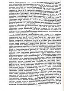 Новый документ 30_2