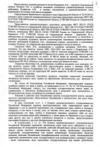 Новый документ 30_3