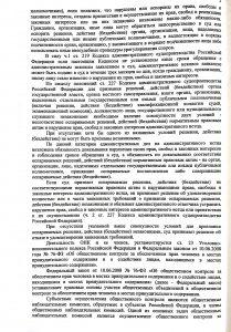 Новый документ 30_4
