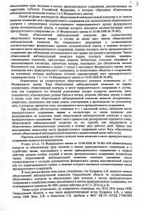Новый документ 30_5