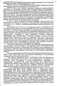 Новый документ 30_7
