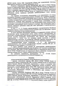 Новый документ 30_8