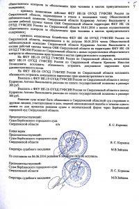 Новый документ 30_9