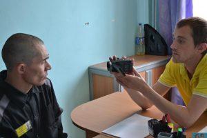 http://pravo-ural.ru/wp-content/uploads/2016/06/DSC_1446-300x200.jpg