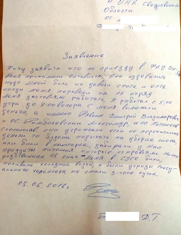 http://pravo-ural.ru/wp-content/uploads/2016/06/IMG_20160605_171443.jpg
