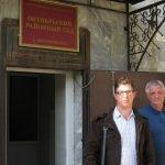 Роман Качанов и Дмитрий Халяпин