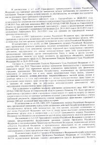risunok-2