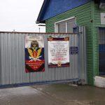 Начальник ФКУ ИК-46 фактически признал, что на территории колонии незаконно действуют «осужденные-активисты»