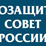 psovetr-logo-500