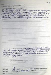 str-4