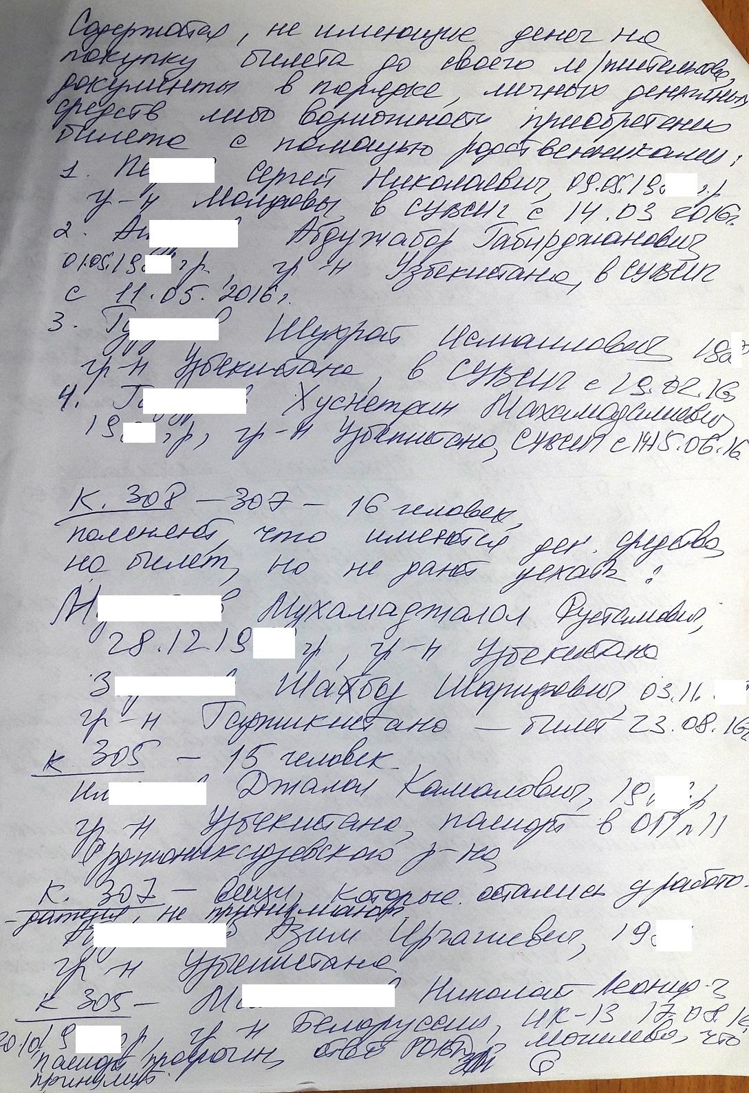 Новости украины экономика укр нет