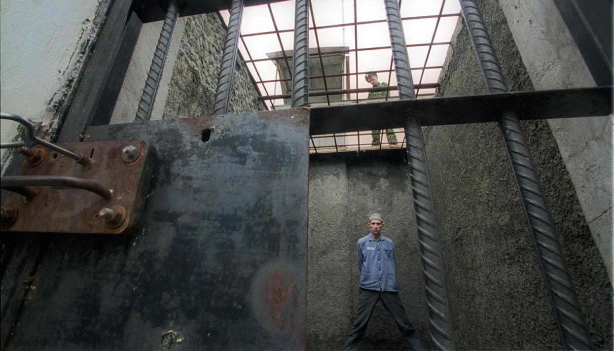 возможно ли получить досрочное освобождение из тюрмы по состоя нию здоровья украина
