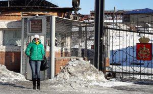 Пропуск на встречу с осужденными Л.Захаровой был выписан без проблем