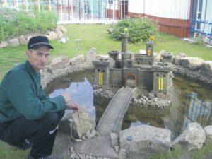 Фото с сайта www.fsin.su