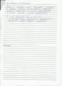 Заключ-ие ИК-5, стр.3