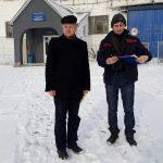 Мониторинг по обеспечению права на раздельное содержание курящих и не курящих заключенных в СИЗО Свердловской области